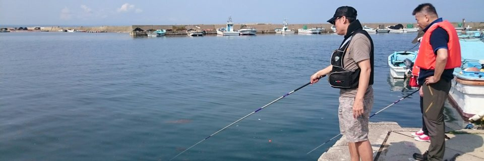 能登島 鰀目漁港 手竿釣魚